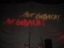11.11.2006 - Wetzlar - Rittal Arena